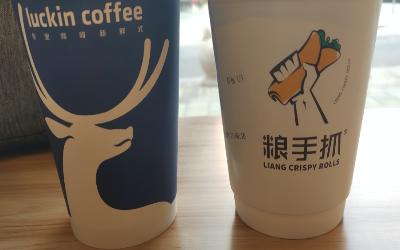 《内测020:瑞幸的系统牛在哪》 瑞幸咖啡成功敲钟,为餐饮业吹起了冲锋号,好比当年淘宝之于零售业。坐拥数万加油站的中国石化也可以一边加92#的油,一边92#的咖啡了。
